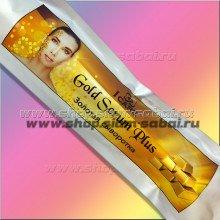 Золотая сыворотка для лица в шприце 10 мл