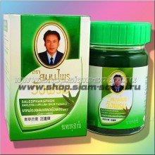 Тайский зеленый бальзам Wang Prom 50 грамм