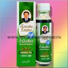 Универсальное травяное зеленое масло - бальзам