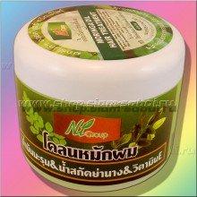 Маска для восстановления волос с морингой масличной