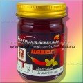 Горячий тайский бальзам с красным чили перцем и мятой 50 грамм