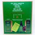 Набор Гиалуроновая сыворотка + мыло с алое и гиалуронкой от Мадам Хенг