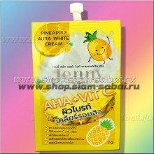 Ананасовый крем для лица с фруктовыми кислотами и витамином С. Вес: 10.00  г