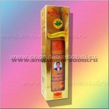 Сыворотка для укрепления волос Джинда с травяной мультиформулой