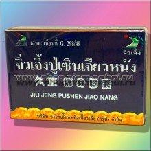 Тайский дженерик для мужчин