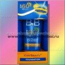 BB крем для лица Kiss Beauty с экстра защитой от солнца