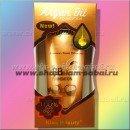 BB крем для лица Kiss Beauty с аргановым маслом