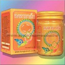 Имбирный деликатный согревающий бальзам от тайского производителя Konka Herb