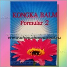 Синий бальзам Kongka формула 2
