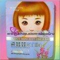 Увлажняющая тканевая маска для лица с экстрактом лаванды