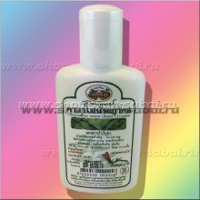Лосьон на основе только натуральных компонентов для лечения кожных заболеваний и снятия зуда