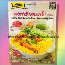 Аутентичная тайская приправа для куриного риса. Вес: 70.00  г