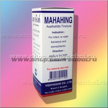 Махахинг - проверенное тайское средство против вздутия живота у малышей. Вес: 250.00  г