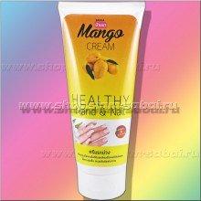 Ароматный крем для рук с экстрактом тайского манго