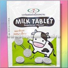 Молочные таблетки - конфетки для детей и взрослых. Вес: 40.00  г