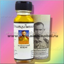 Многофункциональное тайское средство от герпеса