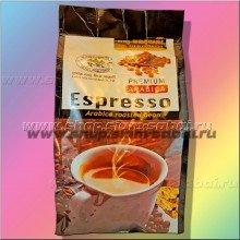 Кофе арабика в зернах из Камбоджи 1 кг – высший сорт