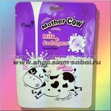 Тканевая маска для лица Молоко и Коллаген