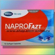 Капсулы NaproFazt для снятия боли и воспаления при подагре, артритах, лихорадке. Вес: 40.00  г