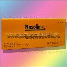 Таблетки от насморка Nasolin
