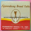 Тайские таблетки Стоп Объем Ngamrahong brand