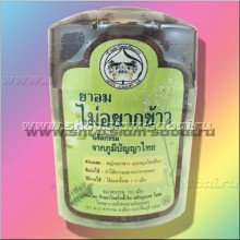Тайские шарики, отбивающие желание есть
