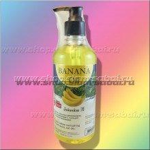 Банановое масло для массажа и для ухода за кожей