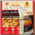 Лапша по-тайски Пад Тай: готовый набор с рисовой лапшой и соусом
