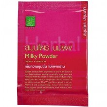Маска для лица молочная с коллагеном Milky Powder
