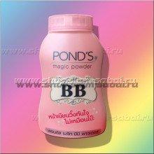Рассыпчатая BB пудра с бежевым натуральным оттенком и цветочным ароматом