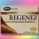 Витаминный комплекс для роста волос Regenez (Биотин плюс минералы)