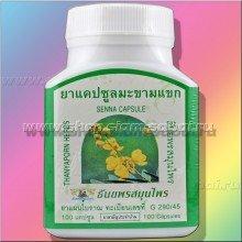 Натуральные тайские капсулы Ya Ra Bai  с мягким слабительным эффектом