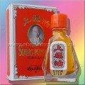 Традиционное тайское лечебное масло Siang Pure формула 1