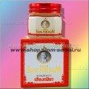Белый лечебный бальзам Siang Pure 12 гр