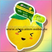 Выравнивающая сыворотка для лица с лимоном против прыщей