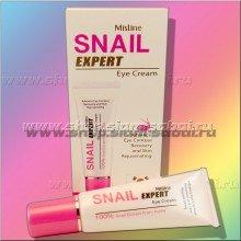 Питательный крем вокруг глаз со 100% экстрактом улиточного фильтрата