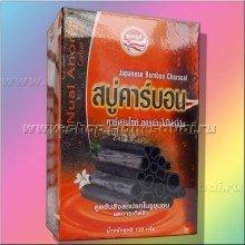 Бамбуковое черное натуральное мыло