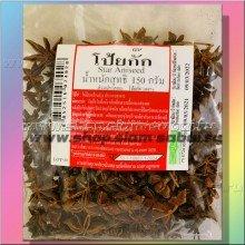 Анис звездчатый, специя из Тайланда, 150 грамм