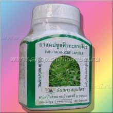 Фа-талай-джон  - при простуде вместо антибиотиков
