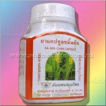 Камин Чан – натуральный препарат для лечения различных заболеваний желудка и 12-ти перстной кишки