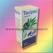 Капсулы от кашля Тавипек