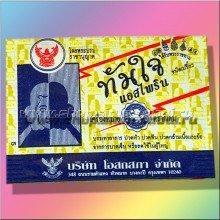 Тайский аспирин традиционной марки Tam Jai