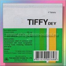 "Лекарство  против простуды ""Тиффи"""