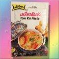 Паста для приготовления дома тайского кокосового супа Том Кха