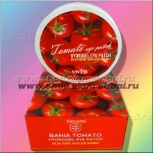Гидрогелевые патчи для кожи вокруг глаз с томатом 60 штук