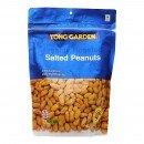 Самый вкусный соленый арахис Tong Garden 400 грамм