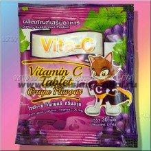 Витамин С: Аскорбинка с Виноградом 30 таблеток. Вес: 20.00  г