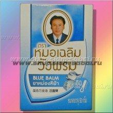 Синий тайский бальзам Wang Prom 50 грамм