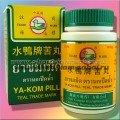 Травяные тайские капсулы Ya-Kom Pill