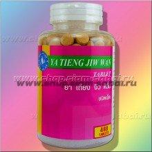 Змеиный препарат от женских болезней Ya Tieng Jiw Wan